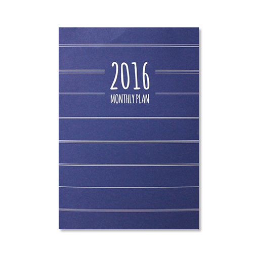 2016 MONTHLY PLANNER_LINE BLUE
