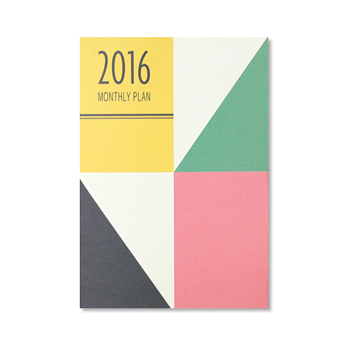 2016 MONTHLY PLANNER_DIVIDE