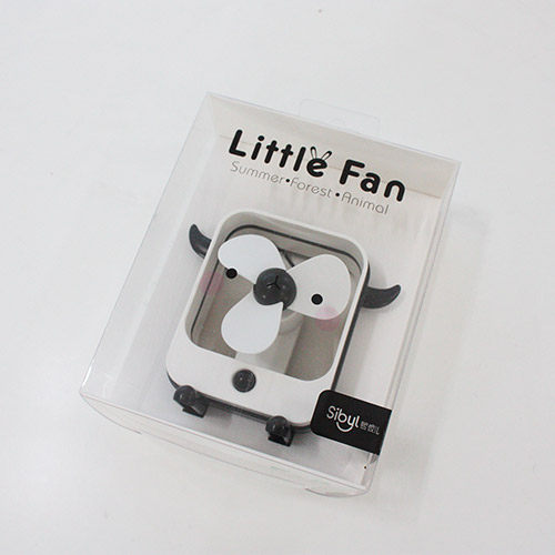 little animals fan